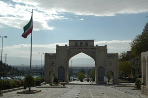 The Quran Gate: view of the city of Shiraz