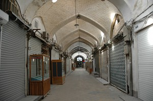 No Shopping in Yazd