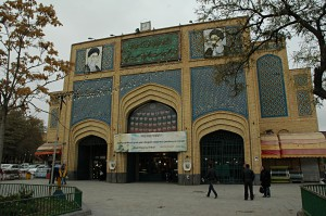 Entrance of the bazaar in Mashhad