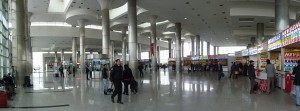 Kayseri bus station: modern architecture meets tradition