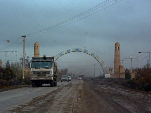 The city gate of Mary on the modern silk road