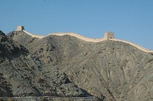 Finally! The Great Wall