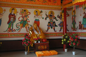 Inside one of the temples near the overhanging wall
