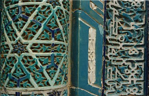 Detail of the Shah-i-Zinda: very fine tilework
