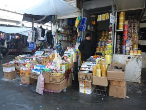 Shopping in Osh: Papeterie articles