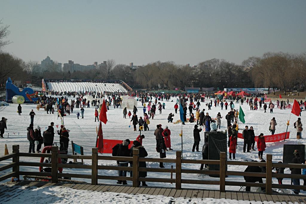 Vergnügen im Taoranting Park im Süden Beijings