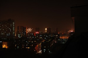 Fireworks between the buildings of  Xining