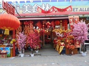 Lucky dragons for the coming year of the dragon in Beijing
