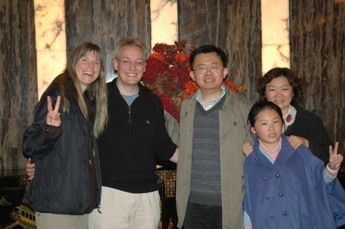 Reunion with former colleagues: éª+源 (Luò Yuán) and his family