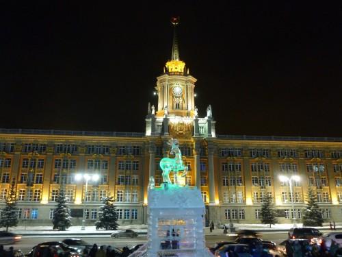 City Hall of Yekaterinburg