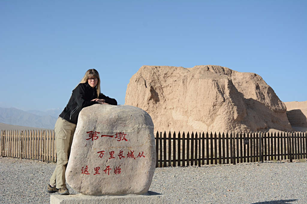 The southern tip of the western end of the Ming dynasty Great Wall