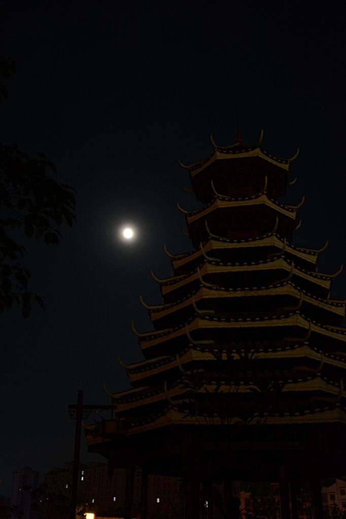 Full moon at the mid-autumn festival in Kaili