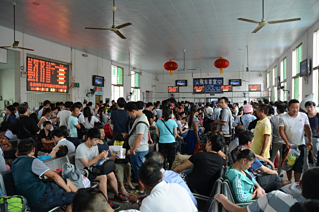A lot of travelers at Kaili train station after the holiday