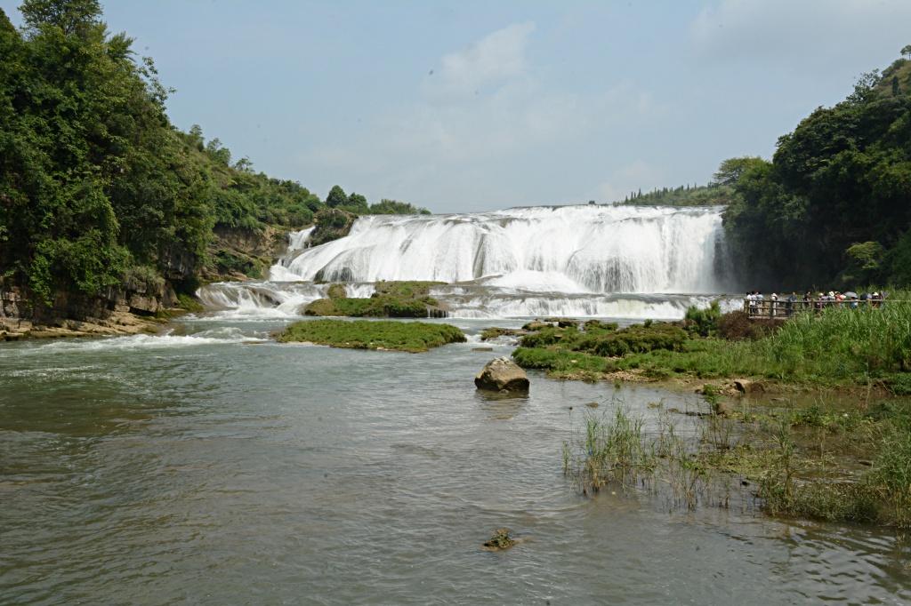 Douputan waterfall near Huangguoshu