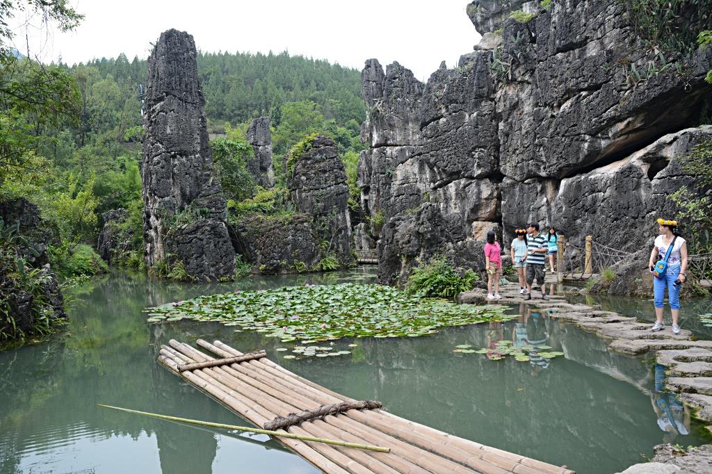 Fairytale landscape near the Tianxing Bridge