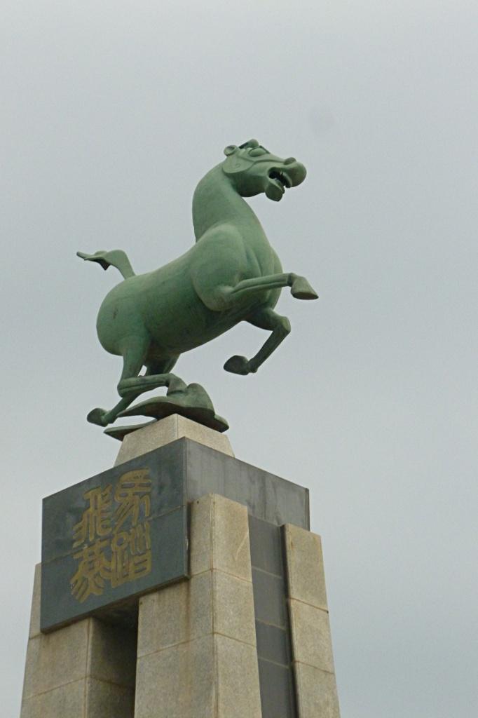 The flying horse of Gansu in Wuwei