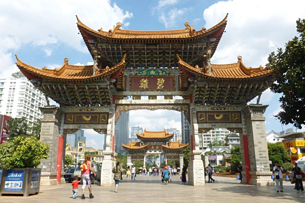 The gates of Jinbi Square in Kunming