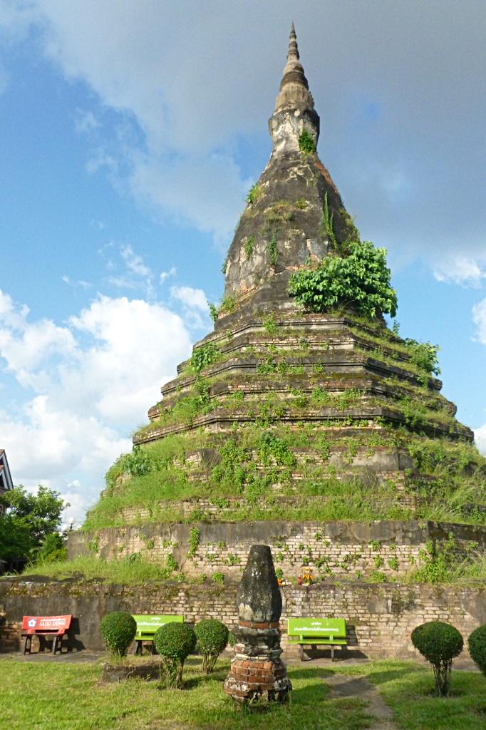 That Dam, the black stupa